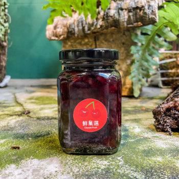 黑櫻桃果醬